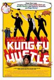 kung_fu_hustle_front_cover.jpg