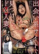 [AVSA-005] 出会い系サイトで見つけたドM人妻 天野小雪