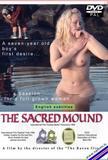 Священный курган / Hin helgu ve / The Sacred Mound.